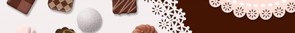 チョコレートの壁紙2